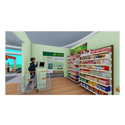模拟情景超市