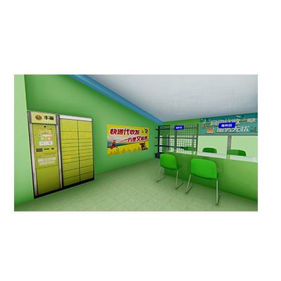 情景教室蜂巢设计图